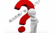 怎么进行软文推广以及具体的操作方法