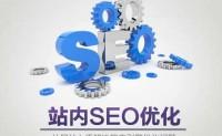 成都SEO:如何认清网站优化中的大坑呢?